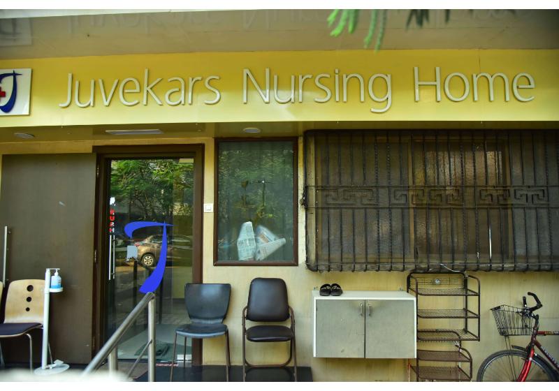 Juvekar Nursing Home Hospital